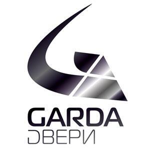 garda_logo